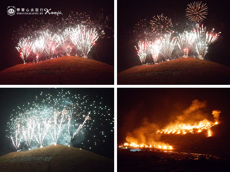 jeju-wildfire-festival-52