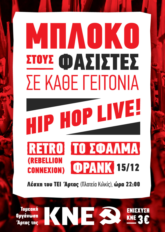 11-12-2018-hip-hop-live1