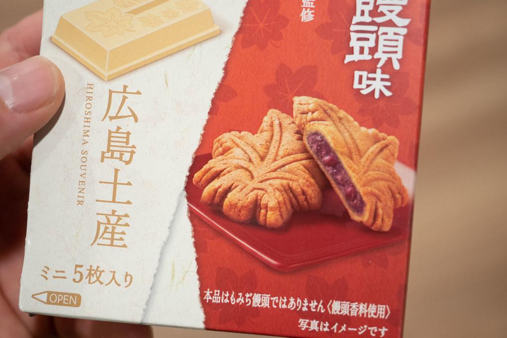 KitKat_hiroshima-2