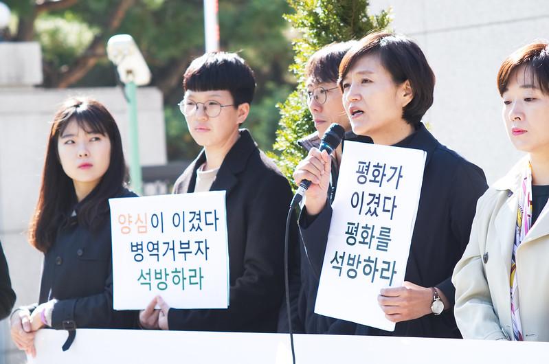 20181101_대법원_병역거부_결정_기자회견(1)