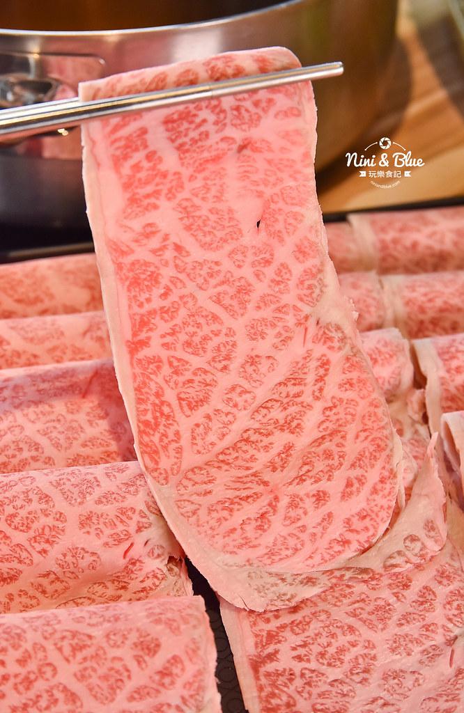 大魔鍋物菜單menu 台中火鍋 中科火鍋000026