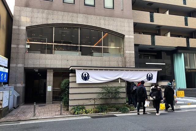 弾丸日帰り博多旅(1)〜「とり田博多本店」で水炊き