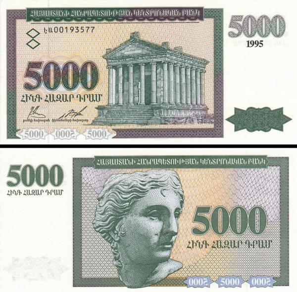 5000 Dram Arménsko 1995 P40