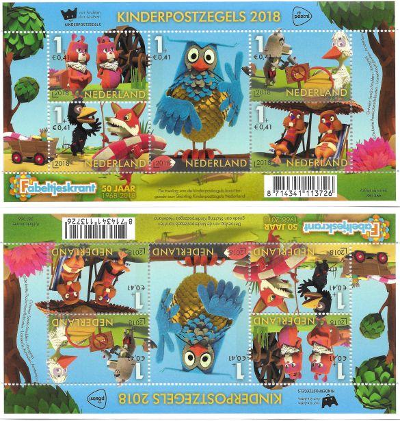 Kinderpostzegels2018 Vel