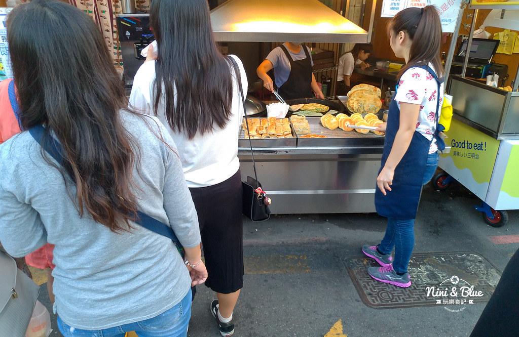 有間餅店.一中街美食12
