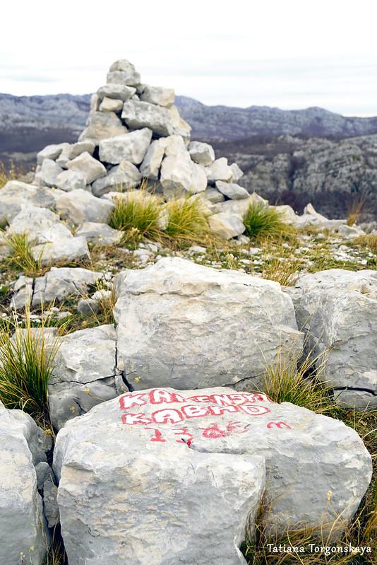 На вершине Каменски Кабао