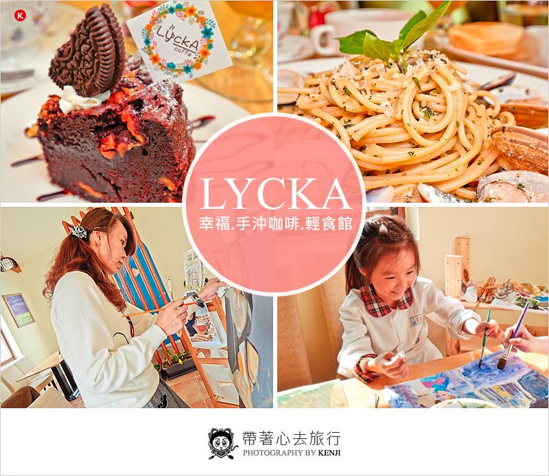 lycka-201812-1