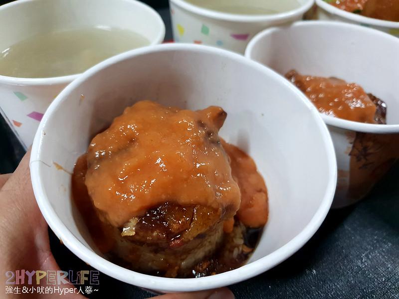 清水阿財米糕 (4)