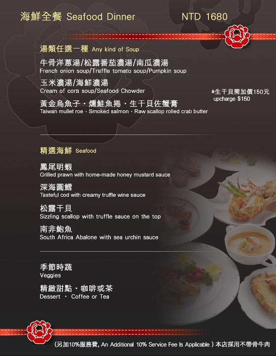 meal_b02_408_07