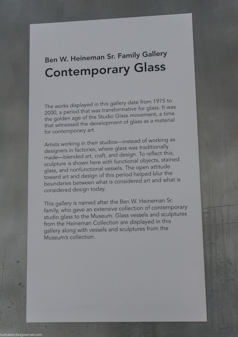 Corning_Museum of Glass-42