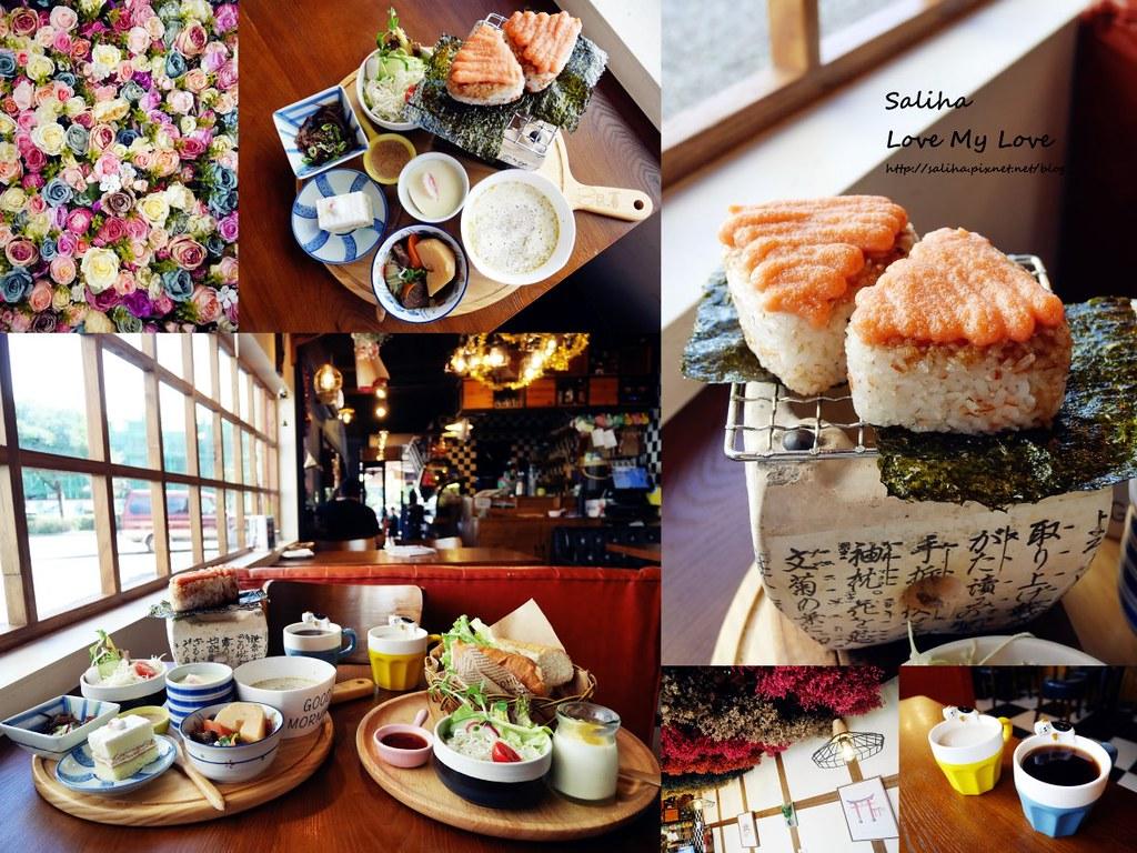 宜蘭羅東餐廳下午茶咖啡廳好吃日式早午餐推薦日暮和風洋食館食記心得評價