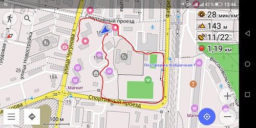 Neffos C9 GPS треки
