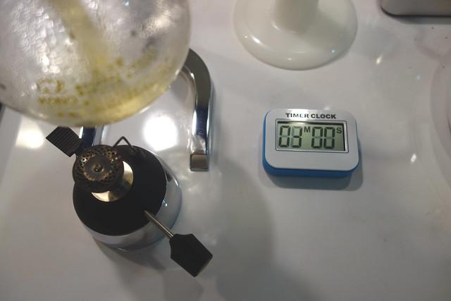 鹿谷芯茶濃(25)