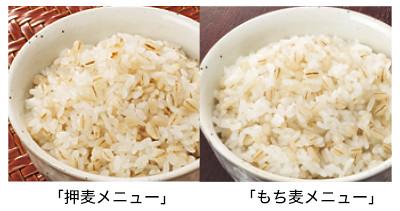 jpx_2x_g12