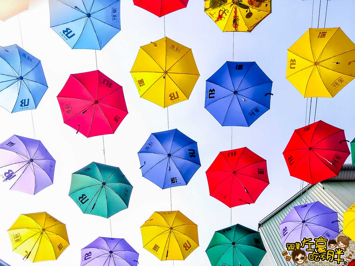 後驛商圈 彩虹傘-5