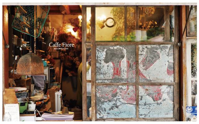 CAFFEFIORE珈琲花-2