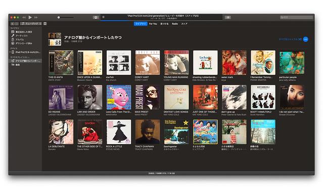 iTunesにアナログを取り込む