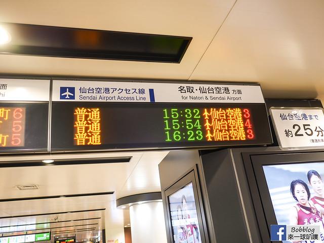 仙台機場免稅店-2