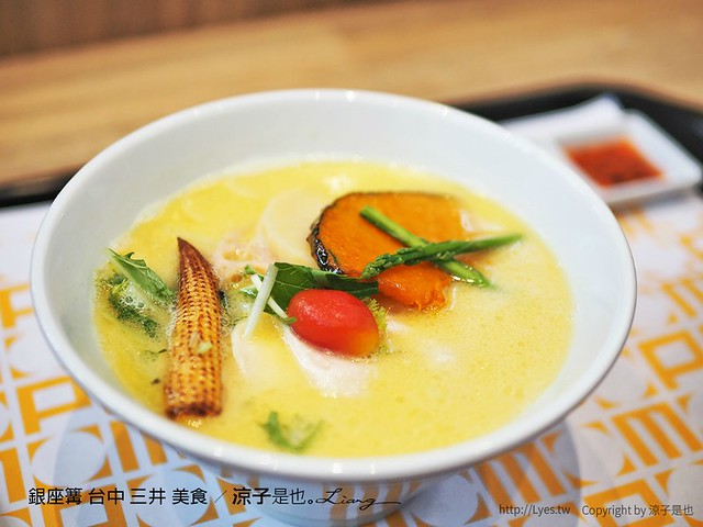 銀座篝 台中 三井 美食 5