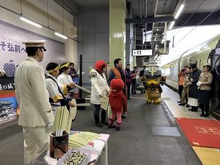 TRAIN SUITE SHIKI-SSHIMA, 四季島 冬の2泊3日の旅