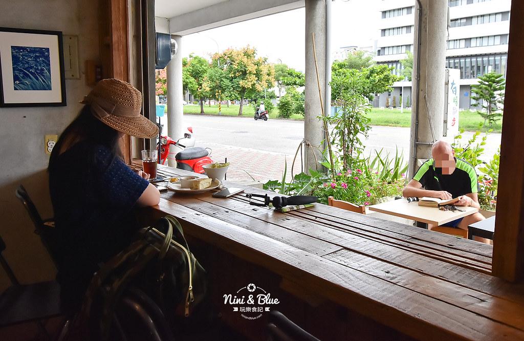 台東咖啡 台東早午餐 有時散步10