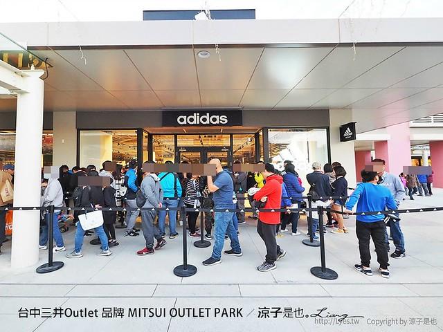 台中三井Outlet 品牌 MITSUI OUTLET PARK 33