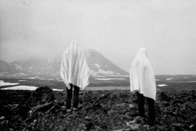 Mountains, Iceland 2016