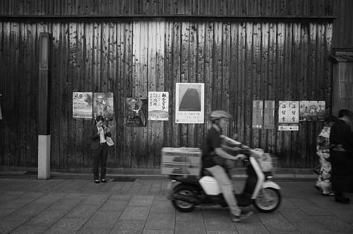 Kyoto monochrome 11