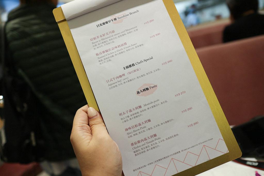 福岡人氣第一鬆餅Café del SOL (8)