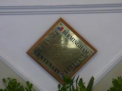 Photo of City of Birmingham and Elizabeth II brushed metal plaque