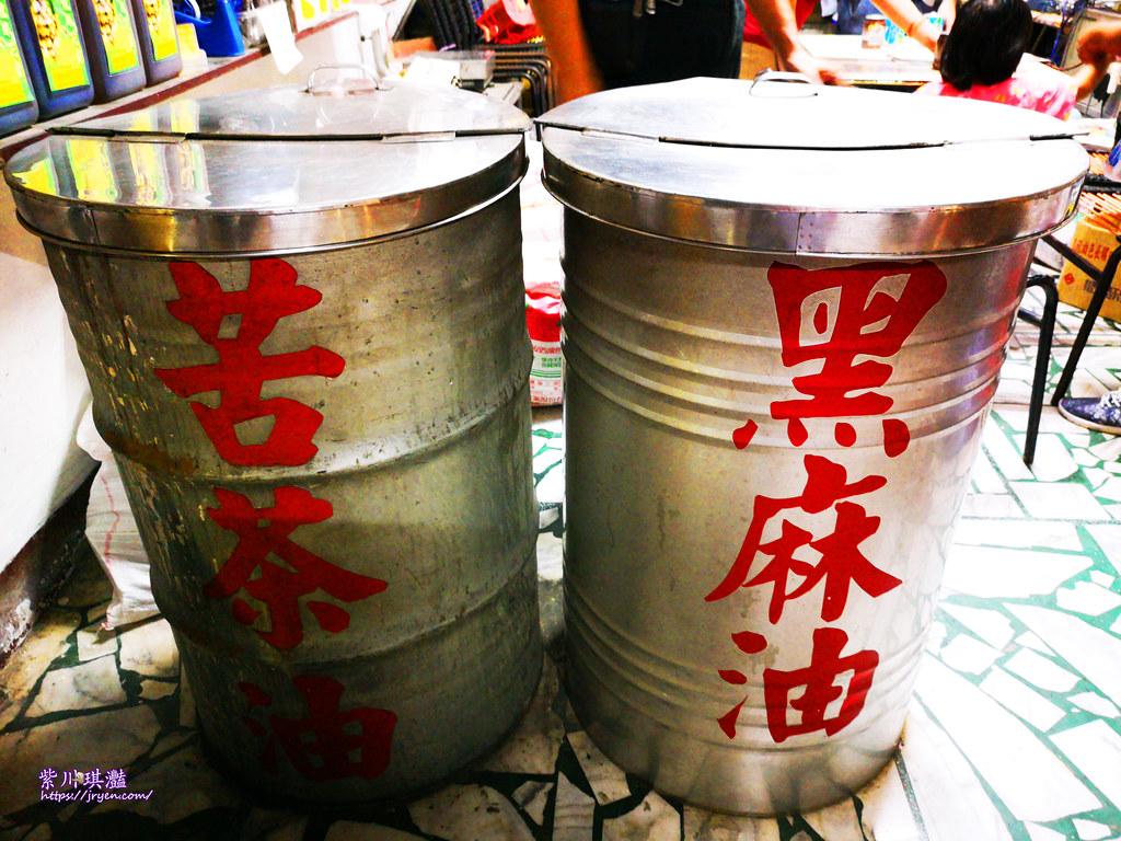聚興製油廠-台灣好油
