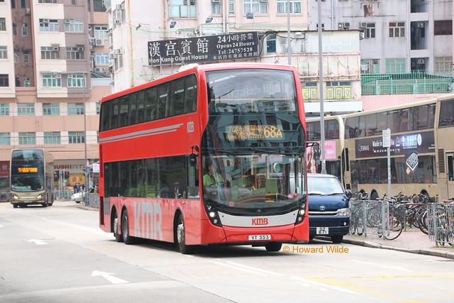 Kowloon Motor Bus 3ATENU220 (VT 553 (Hong Kong))