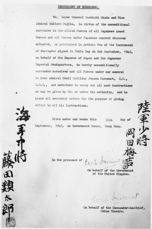 Japanese document of surrender, signed in Hong Kong on September 16, 1945.