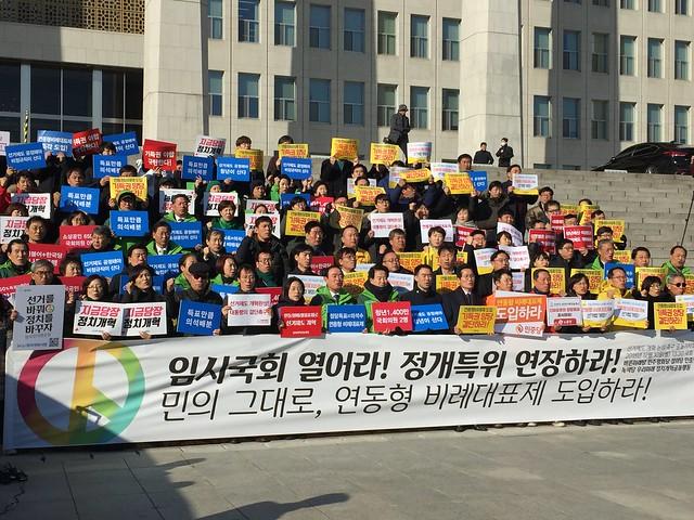 20181210_정치개혁공동행동_임시국회소집요구등기자회견 (1)