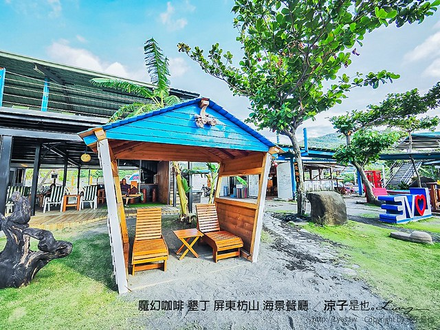 魔幻咖啡 墾丁 屏東枋山 海景餐廳 16