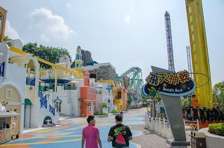 Photo 4 of 10 in the E-DA Theme Park gallery