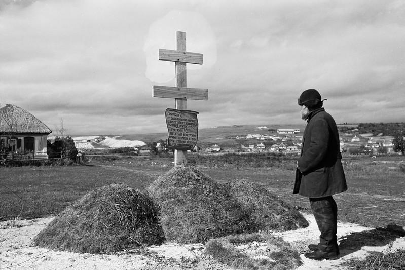 «Русские! Здесь побывала венгерская армия крест, земля и свобода, возвращенные вам в 1942 году». Запись была сделана возле Успенской церкви.колтуновка
