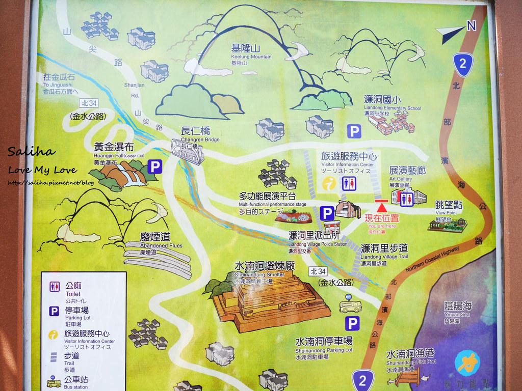 新北瑞芳水湳洞附近景點推薦一日遊玩樂地圖 (2)