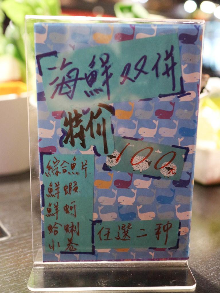 御品樂-東區麻辣養生鍋 (1)