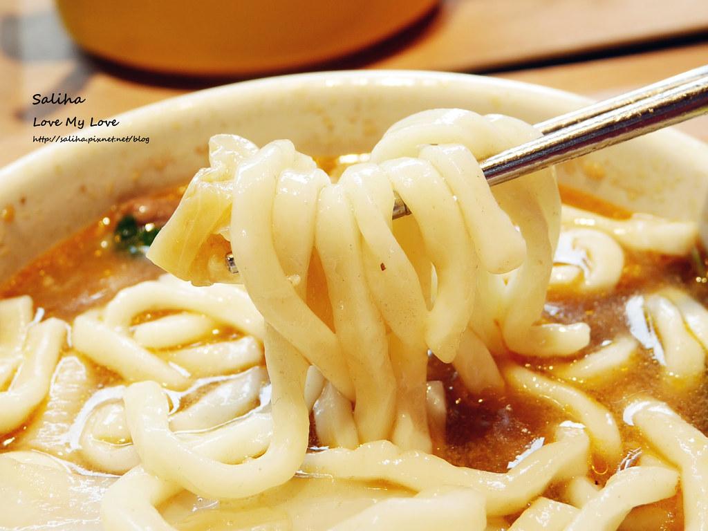 台北東區忠孝復興站附近餐廳美食推薦12mini迷你小火鍋 (33)