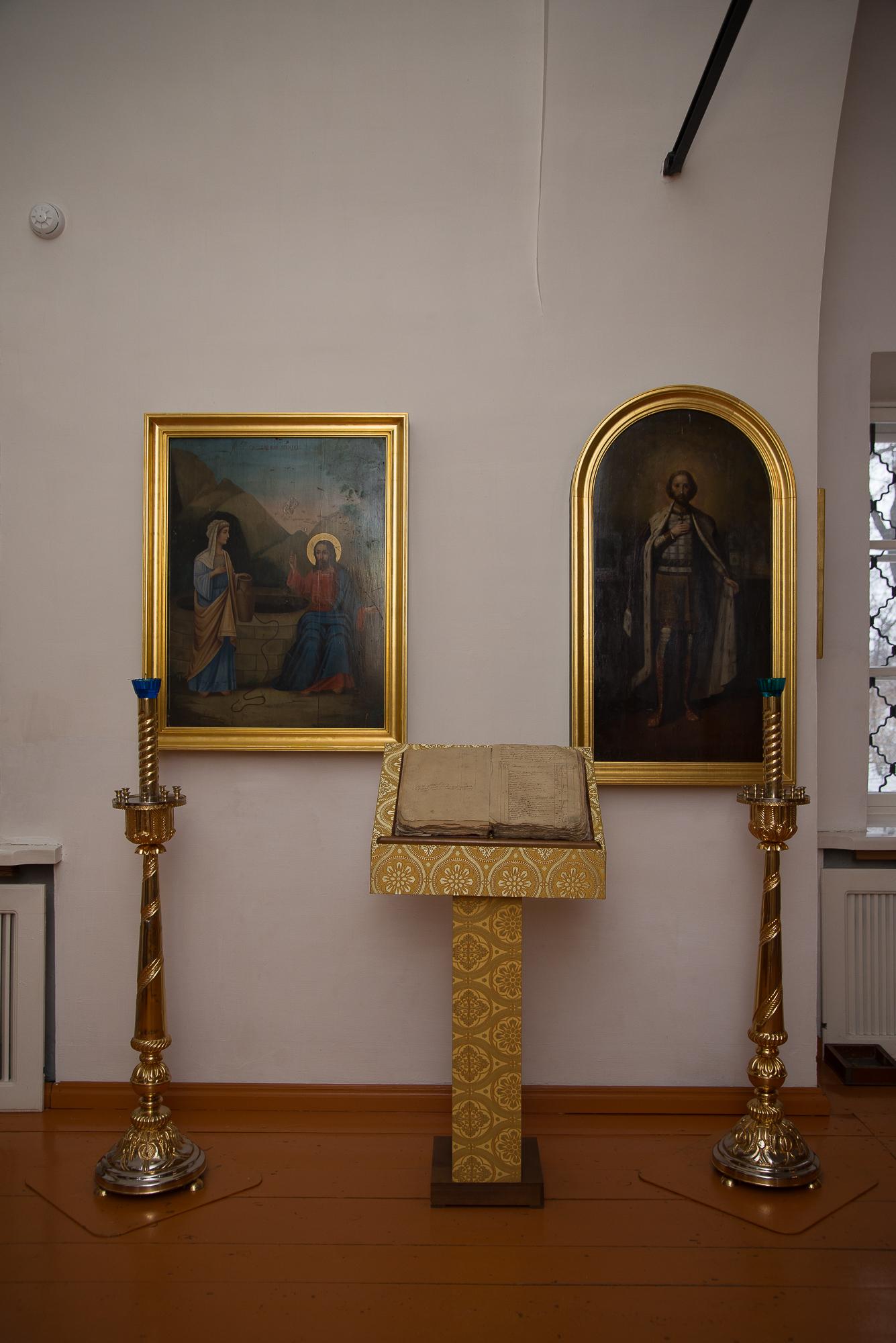 Церковь Марии Египетской. Интерьерное фото