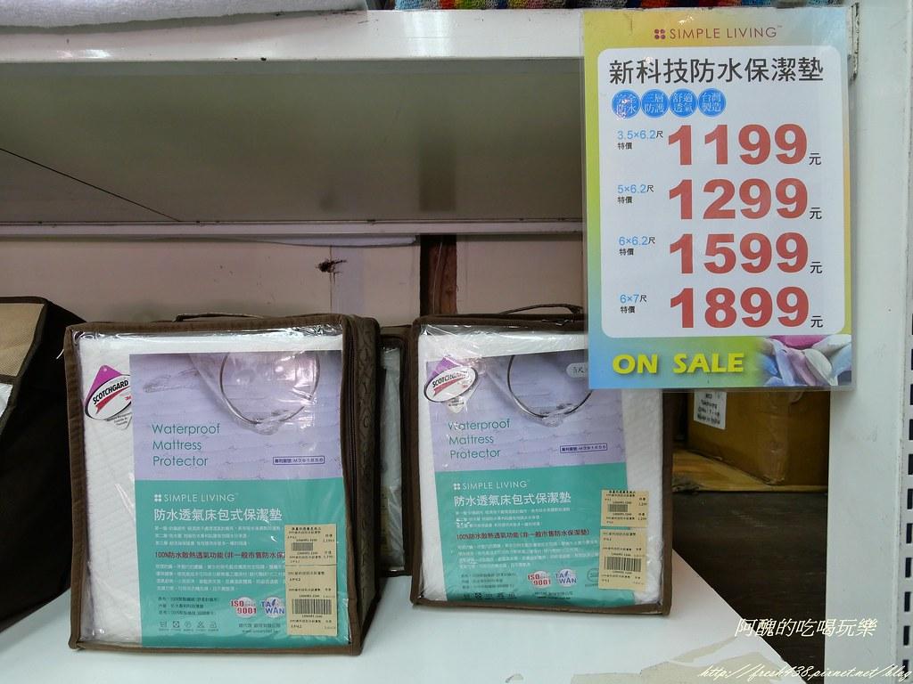P1000732國際專利認證新科技防水保潔墊