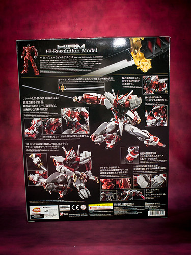 HiRM_Astray_Red_Frame_03