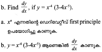 Plus One Maths Model Question Papers Paper 3Q21
