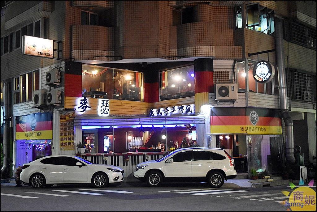 麥瑟德式啤酒餐廳2