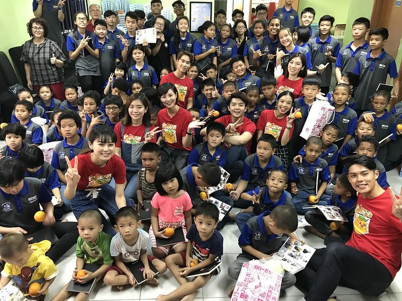 Sesi lawatan ke rumah anak-anak yatim. Yayasan Sunbeams Home