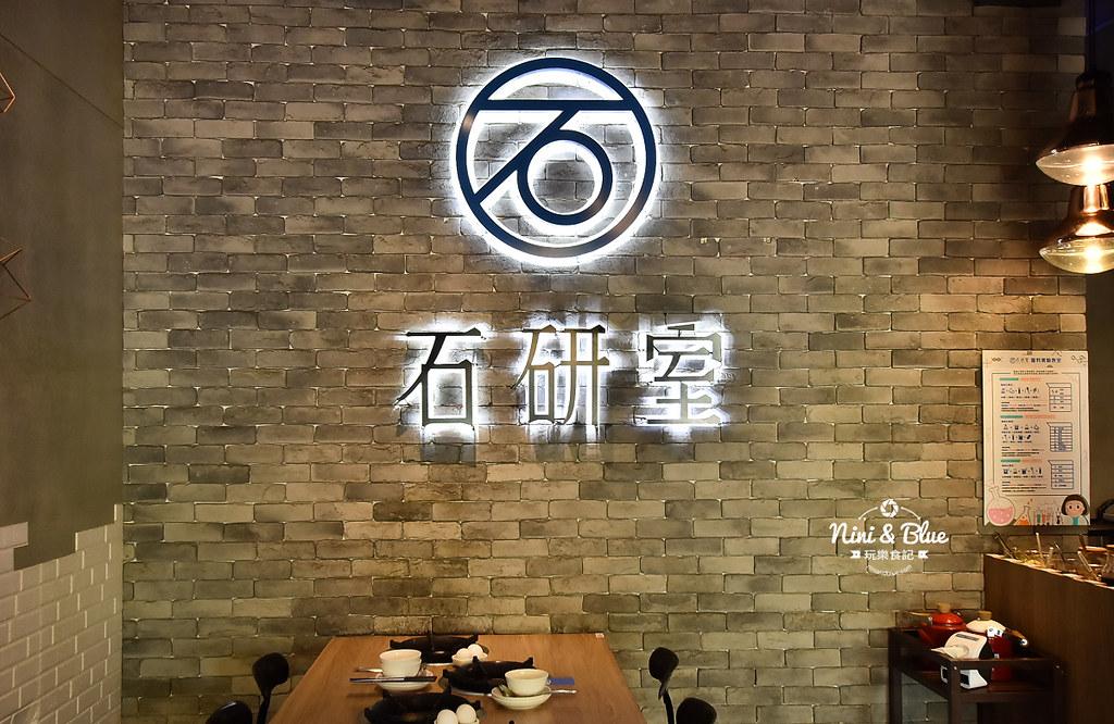 石研室 台中火鍋 勤美草悟道美食推薦04