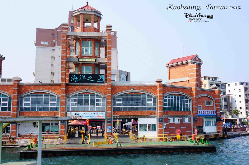 Taiwan Kaohsiung Cijin Island Ferry Pier