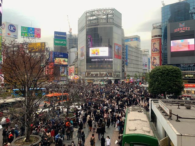 Tokyo, Japan 2018 94