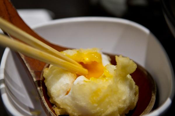 Monzo: Tempura Egg
